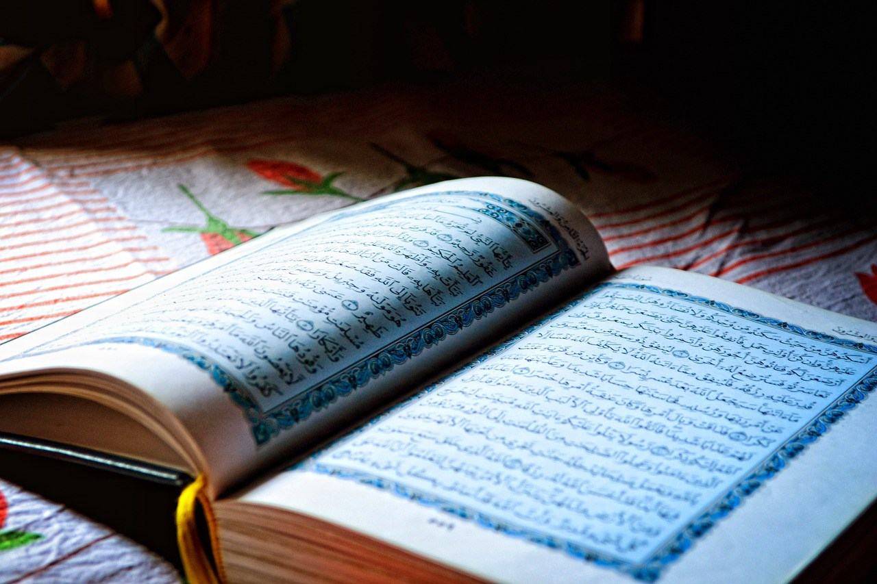 holy-quran-1528446_1280
