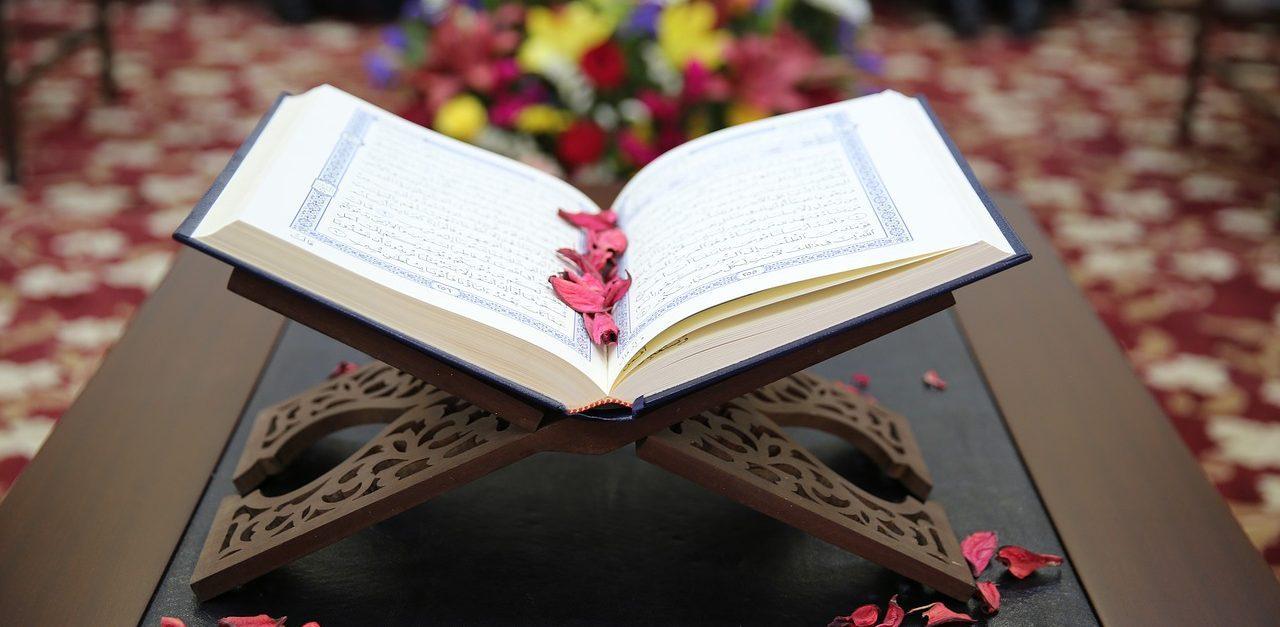 Die vielen Stimmen des Koran