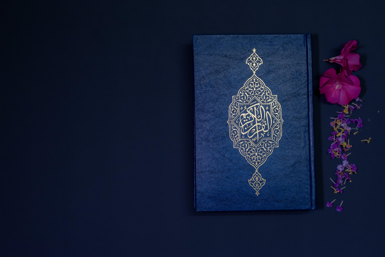 Vertreter der Ankaraner Schule und ihre Lesart der heiligen Schrift im Islam
