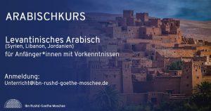 LEVANTINISCHES ARABISCH AB 11.10.