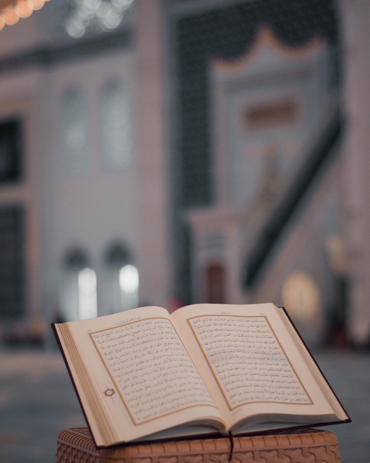 Juden im Koran (Teil 1)