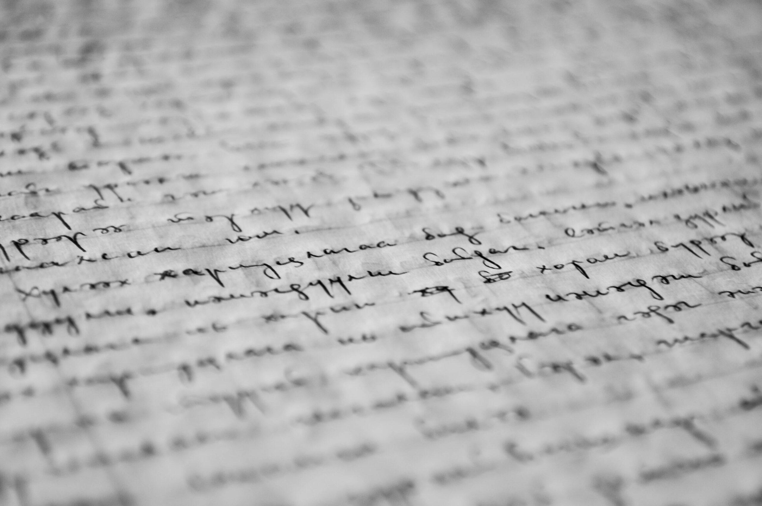 Alles ist Text und jeder Text hat Lücken